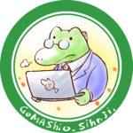 編集長(監修)+編集部員(現役プログラマー)