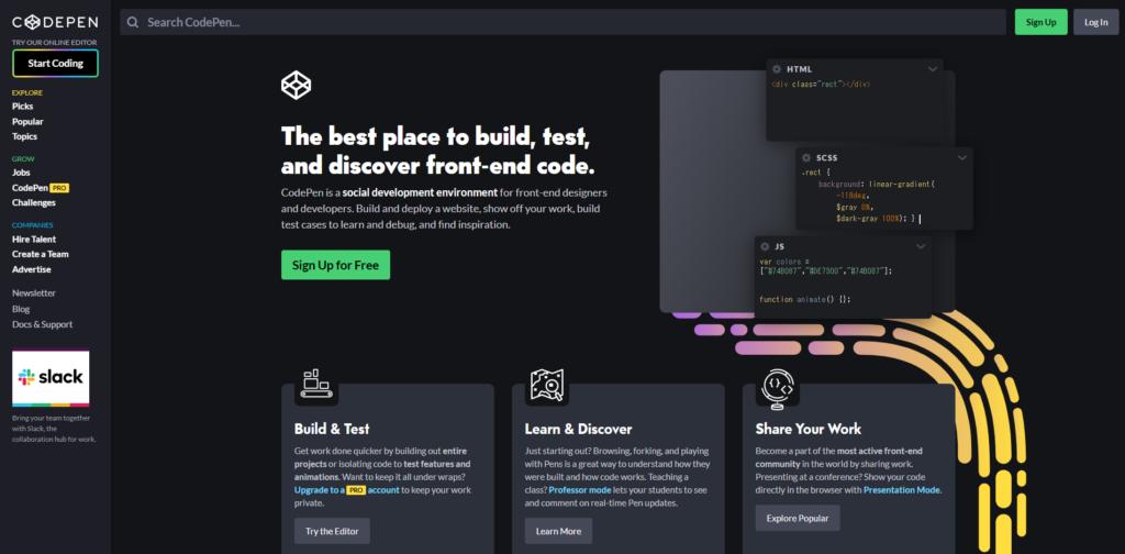 CodePenのウェブサイト