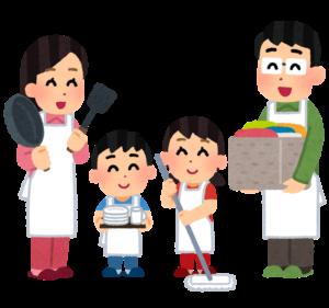 家族で家事をする画像