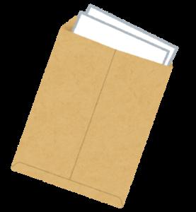 紙の封筒と書類